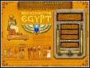 скачать игру Brickshooter Egypt бесплатно (скриншот 0)