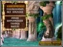 скачать игру Долина Богов бесплатно (скриншот 0)