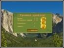 скачать игру Мир Загадок. Животные бесплатно (скриншот 2)