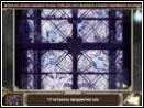 скачать игру Принцесса Изабелла. Проклятие Ведьмы бесплатно (скриншот 1)