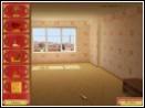 скачать игру Таинственный мир искусства 2 бесплатно (скриншот 0)