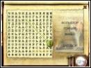 скачать игру Вальгор бесплатно (скриншот 1)